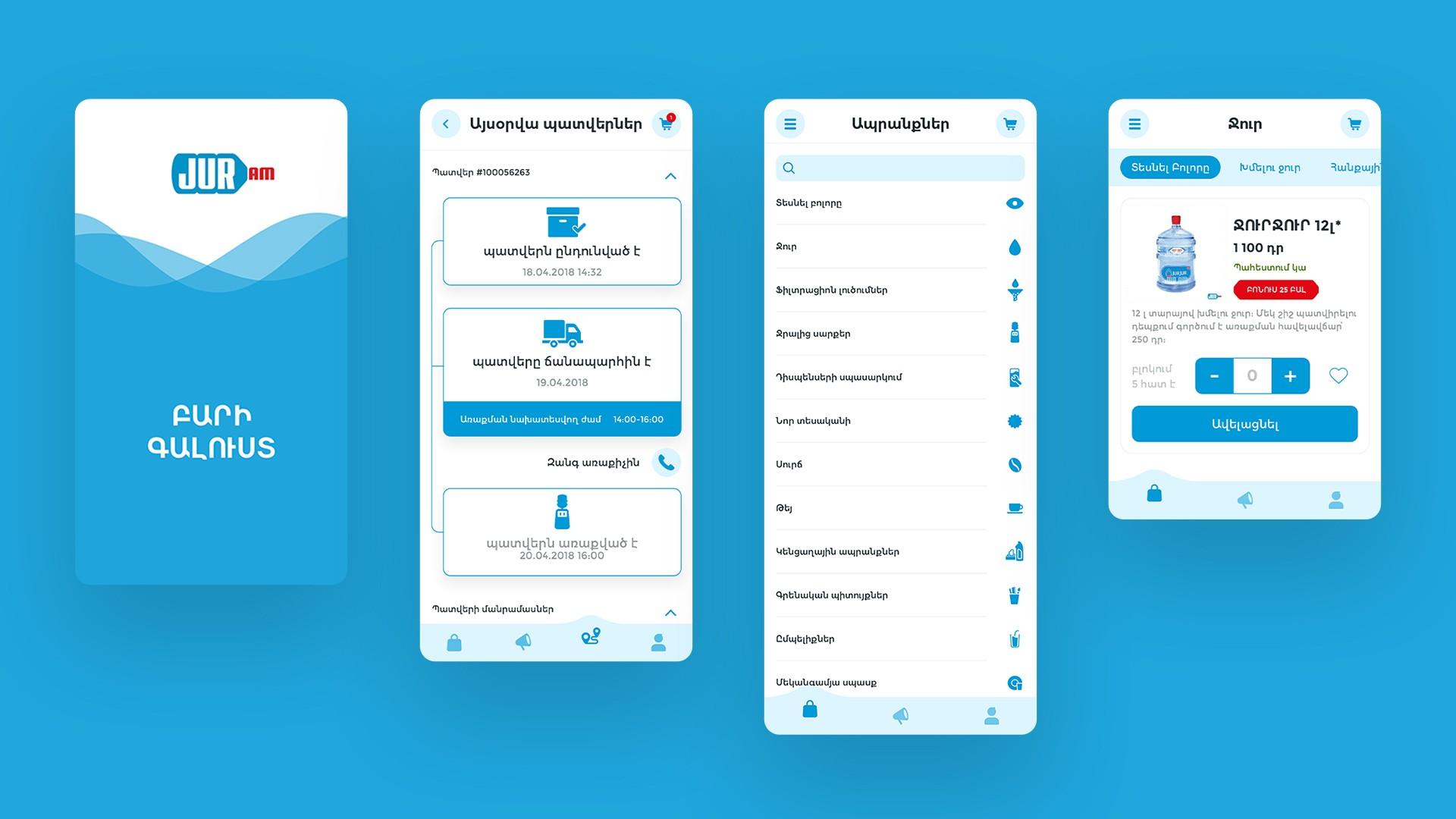 Mobile Application For Jur.am